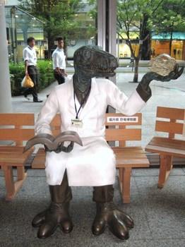 039恐竜博士.JPG